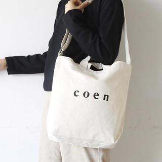 コーエン(coen)のcoen コーエン 2WAY ロゴ トートバッグ オフホワイト(トートバッグ)
