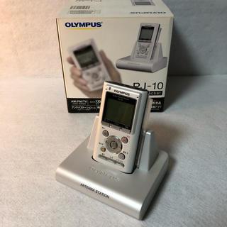 オリンパス(OLYMPUS)のOLYMPUS ICレコーダー機能付ラジオ録音機 ラジオサーバー PJ-10(ポータブルプレーヤー)