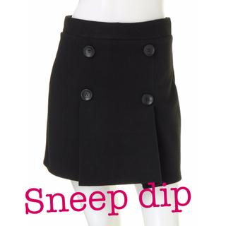 スニープディップ(Sneep Dip)のSneep dip ボタン付きスカート  スニープ ディップ(ミニスカート)