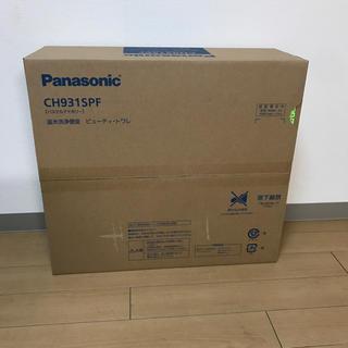 パナソニック(Panasonic)のPanasonic CH931SPF 温水洗浄便座 (その他)