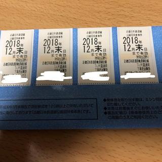 キンテツヒャッカテン(近鉄百貨店)の近鉄電車 乗車券(鉄道乗車券)