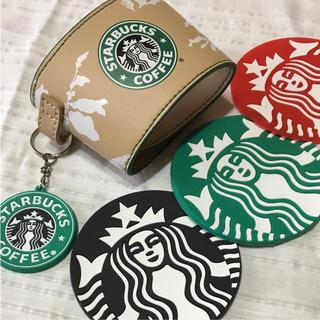 スターバックスコーヒー(Starbucks Coffee)のスターバックス カップホルダー コースター 5点セット(タンブラー)