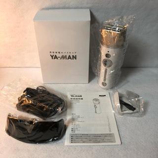 ヤーマン(YA-MAN)の【未使用品】YA-MAN フラッシュ脱毛器 ダブルエピPRO STA-179NA(ボディケア/エステ)