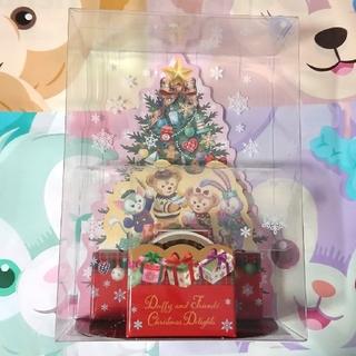 ダッフィー(ダッフィー)のダッフィー クリスマス ふせんセット(ノート/メモ帳/ふせん)
