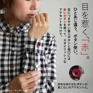 ソルベリー(Solberry)のソウルベリー soulberry ギンガムチェックシャツ LL(シャツ/ブラウス(長袖/七分))