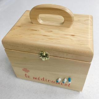 救急箱 木製(ケース/ボックス)