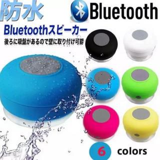 Bluetooth ワイヤレス防水スピーカー ブラック(スピーカー)
