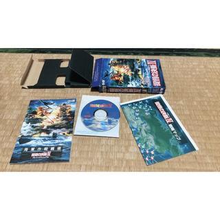 コーエーテクモゲームス(Koei Tecmo Games)のKOEI The Best 提督の決断4 コーエー(PCゲームソフト)