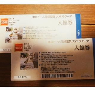 ラクーア LaQua 入館券(その他)