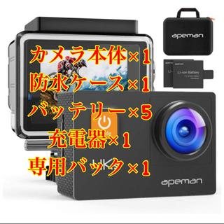 APEMAN アクションカメラ 4K (充電器付き)(コンパクトデジタルカメラ)