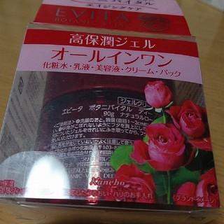 エビータ(EVITA)のエビータ ボタニバイタル ディープモイスチャー ジェル 90g 新品(オールインワン化粧品)