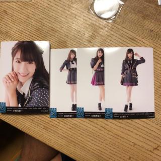 エヌエムビーフォーティーエイト(NMB48)のNMB48 山本彩 卒コン 生写真まとめ 50枚 コンプあり(アイドルグッズ)