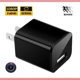 隠しカメラ 1080P HD小型(コンパクトデジタルカメラ)