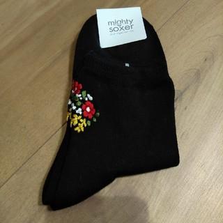 靴下屋 花刺繍ソックス 新品