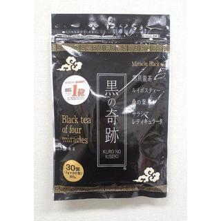 烏龍茶 黒の奇跡(3g×30包)(健康茶)
