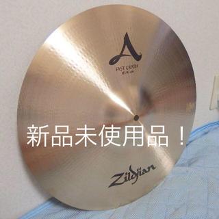 A zildjian 18 fast crash 未使用 定価34560円(シンバル)