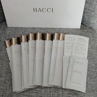 ハッチ(HACCI)のHACCI ハニーローション サンプルセット(化粧水 / ローション)