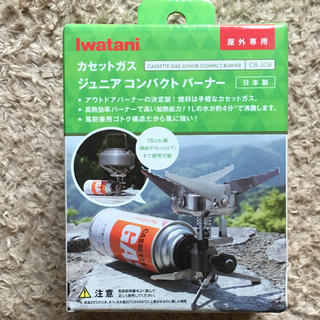イワタニ(Iwatani)の送料無料 Iwatani(イワタニ) ジュニアコンパクトバーナー CB-JCB(ストーブ/コンロ)