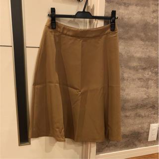 インディヴィ(INDIVI)の新品 INDIVI スカート(ひざ丈スカート)