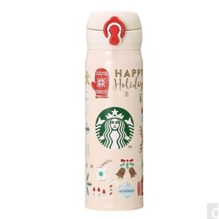 スターバックスコーヒー(Starbucks Coffee)のraniamilka様専用ページ(タンブラー)