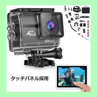 ★掘り出し物★アクションカメラ(コンパクトデジタルカメラ)