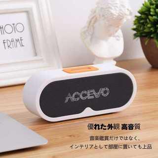 ☆ 新品 ☆Bluetooth 4.0スピーカー 高音質 重低音 大音量(スピーカー)