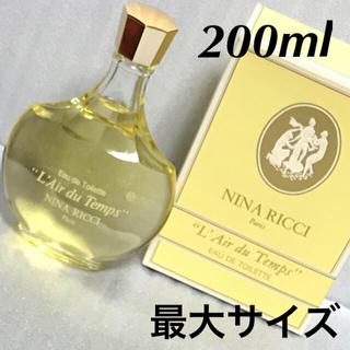 ニナリッチ(NINA RICCI)のニナリッチ レールデュタン オードトワレ 最大サイズ200ml(香水(女性用))