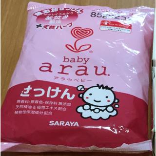 サラヤ(SARAYA)のサラヤ   arau 石鹸(日用品/生活雑貨)
