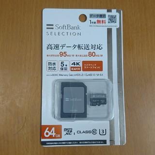 サンディスク(SanDisk)のえりも様専用softbank selection 64GB microSD(PC周辺機器)