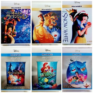 Disney - 新品♡ディズニー   プリンセスセット   ブルーレイ   MovieNEX