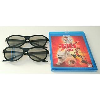 エルジーエレクトロニクス(LG Electronics)のLG cinema glass 3Dシネマ メガネ 2個 ボルト 3D(サングラス/メガネ)