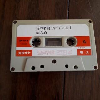 演歌 カラオケテープ(演歌)