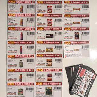 セブンイレブン♡商品無料引換券3,366円分+応募券11枚(フード/ドリンク券)