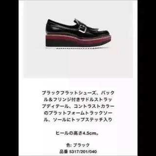 ザラ(ZARA)のZARA プラットホーム ローファー(ローファー/革靴)