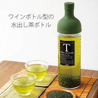 HARIO (ハリオ) フィルターインボトル 750ml オリーブグリーン (タンブラー)