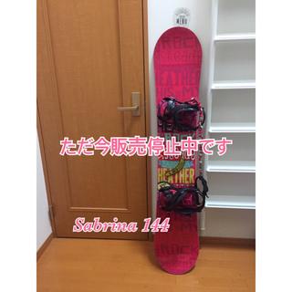 サブリナ(Sabrina)の★SABRINA スノーボード144cm★(ボード)