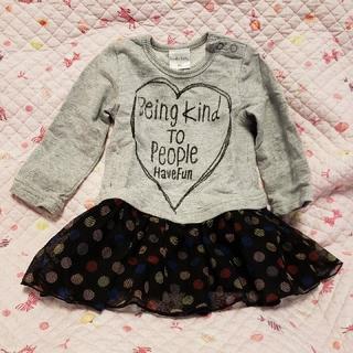 コアラベビー(KOALA Baby)のkoala kids チュールワンピース 長袖 80cm(ワンピース)