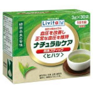 タイショウセイヤク(大正製薬)の大正製薬 リビタナチュラルケア粉末スティック ヒハツ30袋入り(健康茶)