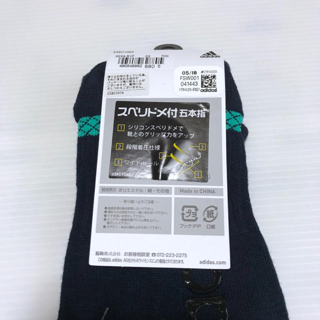 adidas(アディダス)のchest様専用 レディースのレッグウェア(ソックス)の商品写真