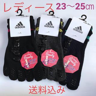 アディダス(adidas)のchest様専用(ソックス)