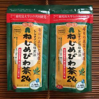 ねじめびわ茶24   2袋セット(健康茶)