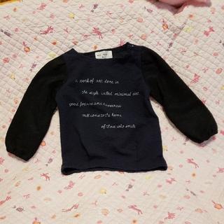 ウィルメリー(WILL MERY)のWILL MERY 美品 トップス ネイビー 90cm(Tシャツ/カットソー)