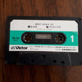 演歌 カラオケカセットテープ(演歌)