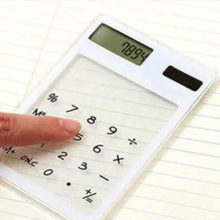 電卓(ホワイト)スケルトン ソーラータイプ【新品】(オフィス用品一般)