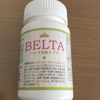 ベルタ 葉酸 サプリ(その他)