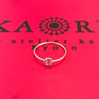 カオル(KAORU)のカオル kaoru  アトリエカオル ダイヤリング K18(リング(指輪))