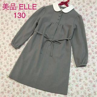 エルプラネット(ELLE PLANETE)のELLE エル 長袖 ワンピース 130(ドレス/フォーマル)
