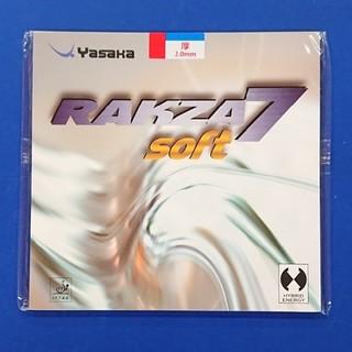 ヤサカ(Yasaka)の卓球ラクザ7ソフト(卓球)