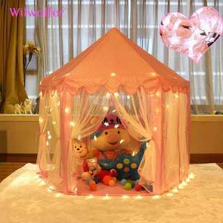 子供用テント キッズテント プリンセスの城型 キラキラLEDスターライト付き(ベビージム)