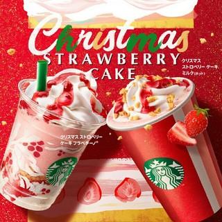スターバックスコーヒー(Starbucks Coffee)の今月末期限!スタバ1600円分(フード/ドリンク券)
